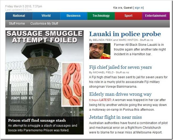 we-suck-at-news